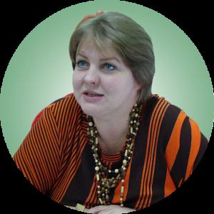 Родионова Ольга Михайловна